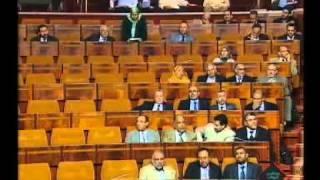 getlinkyoutube.com-المرأة الوحيدة في الحكومة تفضح ملك المغرب
