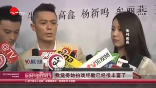 "getlinkyoutube.com-看看星闻 |整容? 差评? ""老演员""杨紫心理素质过硬"