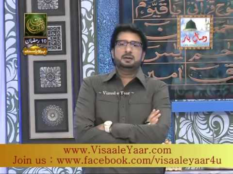 Iftar Transmission 10th Ramadan 2014( Hazrat Khadija Kubra R.A )With Tasleem Sabri At Qtv.By Visaal