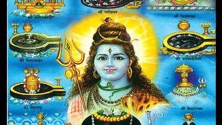 Yatra Dwadash Jyotirling (Bhagwan Shiv Ke 12 Jyotirling Ki)