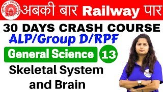 12:00 PM - Railway Crash Course | GS by Shipra Ma'am | Day #13 | Skeletal System and Brain