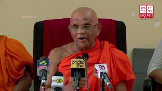 Health Minister needs to get his brain checked - Ananda Thero