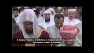 getlinkyoutube.com-من اجمل ليالي رمضان للشيخ عبدالعزيز بن صالح الزهراني سورة الدخان تلاوة خاشعة وجميلة #دبي الإمارات
