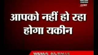 getlinkyoutube.com-Jodhpur: Doctors watch blue films in hospitals
