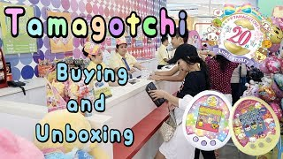 Buying TAMAGOTCHI x MIX & TAMAGOTCHI 20TH plus UNBOXING | Joyce 💋