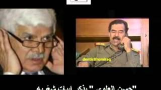 getlinkyoutube.com-خبر عاجل صدام حسين يؤكد بأنه على قيد الحياة والذي عدموه هو شبيهه ميخائيل