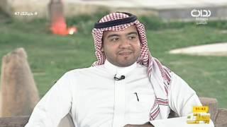 بروفايلك - هاني العنزي وياسر العباس ود.فهد المنصور | #حياتك47