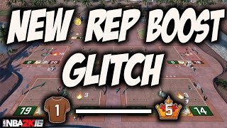 getlinkyoutube.com-NEW NBA 2K16 MYPARK REP BOOST GLITCH! RANK UP FAST NBA 2K16!