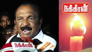 Vaiko emotional speech about Sri Lankan Tamil Issue | May 17 Movement