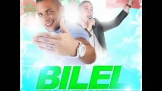 Bilel - Bienvenue au bled (ft. Cheb sofiane)