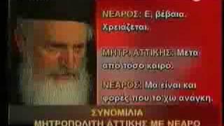 getlinkyoutube.com-Μητροπολίτης Αττικής ανώμαλη συνομιλία με νεαρό