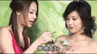 getlinkyoutube.com-白歆惠、藤原紀香同台代言:性感女神真心將健康推薦給民眾!