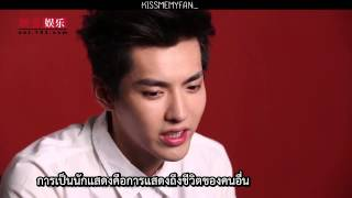 getlinkyoutube.com-[THAISUB] 150123 Wuyifan - 163 com Interview