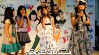 getlinkyoutube.com-إنشودة جديده لقروب صبايا كراميش جيت نورت البيت مهرجان عيد بقعاء 32هـ