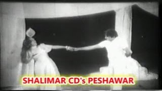 Pashto Old Classic Movie Film - JURAM AO SAZA - Pushto Action Movie