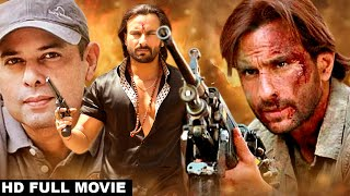 Bambai Ka Babu | Saif Ali Khan, Atul Agnihotri | Superhit HD Movie | 1996