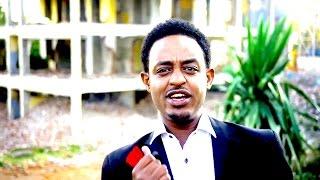 getlinkyoutube.com-Alemeye Getachew -Weyene Alemeye (ወይኔ አለምዬ) - New Ethiopian Music 2017(Official Video)
