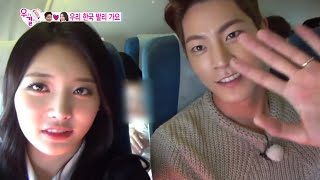 getlinkyoutube.com-We Got Married, Jong-hyun, Yoo-ra (14) #03, 홍종현-유라(14) 20140913