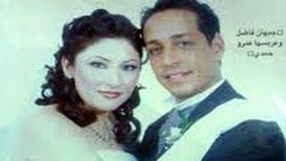 getlinkyoutube.com-جيهان فاضل مع اولادها وزوجها...وانهيار جيهان عند وفاته