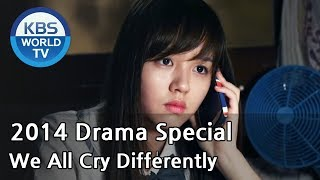 getlinkyoutube.com-We All Cry Differently | 다르게 운다 (Drama Special / 2014.10.24)