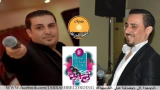 getlinkyoutube.com-ضياء العراقي و محمود حلاوة عتابات   دبكة عرب 2017