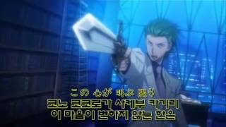 getlinkyoutube.com-구루타밍 only my railgun(자체자막O)