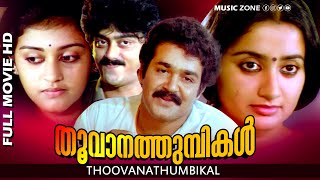 getlinkyoutube.com-Malayalam Full Movie | Thoovanathumbikal | Classic Movie | Ft. Mohanlal, Sumalatha, Parvathi