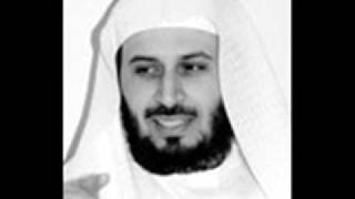 getlinkyoutube.com-الرقيه الشرعيه للشيخ سعد الغامدي sheikh saad alghamdi
