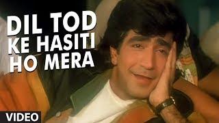 getlinkyoutube.com-Dil Tod Ke Hasiti Ho Mera [Full Song] | Bewafa Sanam | Krishan Kumar, Shilpa Shirodkar