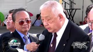getlinkyoutube.com-Suab Hmong News: Special Coverage Lao Family Social Services' Event in Minnesota
