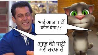 TALKING Tom vs salman khan funny call|Make joke of funny call
