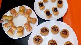 getlinkyoutube.com-مطبخ أم سامي | حلوى بسكوي ربطة العنق و الصدفات روعة