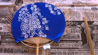 getlinkyoutube.com-Membuat Kipas Kayu Ala Jepang