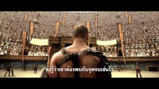 getlinkyoutube.com-ตัวอย่างหนัง - The Legend Of Hercules (Official Trailer Sub - Thai)