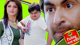 Jeet-Biswanath Comedy||HD||Fighter most Funny Scenes||Funny Bangla Comedy