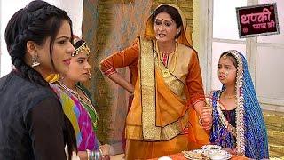 Thapki's Daughter Bani Forced To Fast | Thapki Pyaar Ki | थपकी प्यार की  | TellyMasala width=
