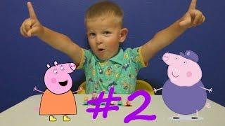 getlinkyoutube.com-Свинка Пеппа киндеры, шоколадные шары чупа чупс #2. Chupa Chups Peppa Pig.