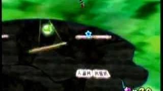 getlinkyoutube.com-Super Mario Galaxy - Watch Your Step