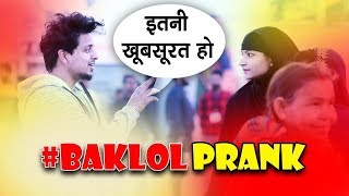 baklol prank / Funniest Public Prank 2018 /#baklolprank1
