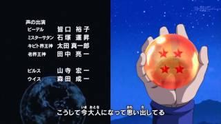Dragon Ball Super Ending 2 | DBS Ending 2 Full HD/ Dらごんばっlすぺれんぢんg2ふっlhd