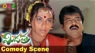getlinkyoutube.com-Vivek Hilarious Comedy Scene - Midatha Movie - Srikanth | Namitha