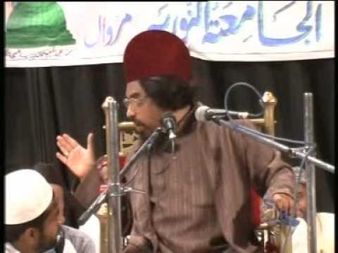 Ar-Rahmaanu Allamal Qur'aan - Part 2/11 by Syed Aleemi Shah Aamiri