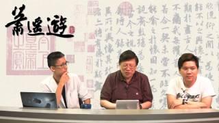 黑店藥房屈客買黑鬼油/ 蕭生六十六知天命〈蕭遙遊〉2015-07-23 f