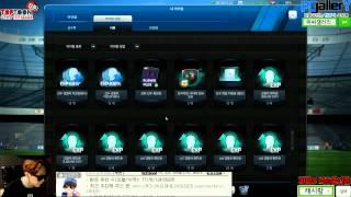 getlinkyoutube.com-피파3 빅윈★초대박 43억 프랑스 국적케미 스쿼드 - 전설들의 향연!