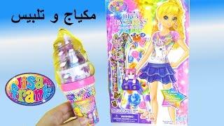 getlinkyoutube.com-ألعاب بنات أيس كريم المكياج  و تلبيس العروسة Lisa Frank ice cream makup