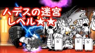 getlinkyoutube.com-レベル★2に挑戦 ~ガイア・アフロディテ・ハデス編~