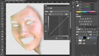 getlinkyoutube.com-Photoshop CS6 人像編修   亮透美顏再升級