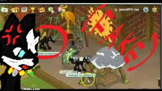 getlinkyoutube.com-Animal Jam - The proof that The Lost Jammer is fake