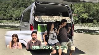 getlinkyoutube.com-ハイエース/レジアスエース『オーナーストーリーズ』STORY.7【中川さん】