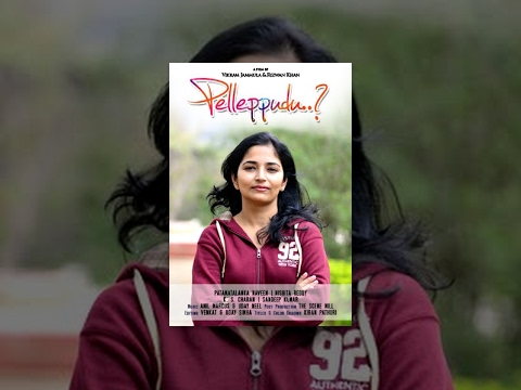 Pelleppudu Telugu Short Film | Patamatalanka Naveen, Nishita Reddy & Others